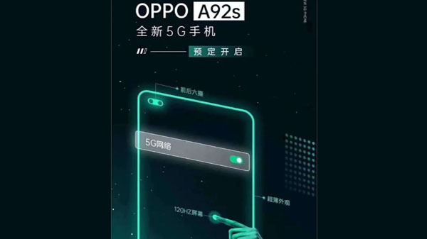 Oppo A92s New Poster Confirms 120Hz Display, 5G Network Support