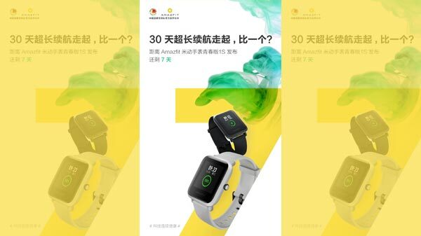 Amazfit BIP Lite 1S Smartwatch Launching On April 30