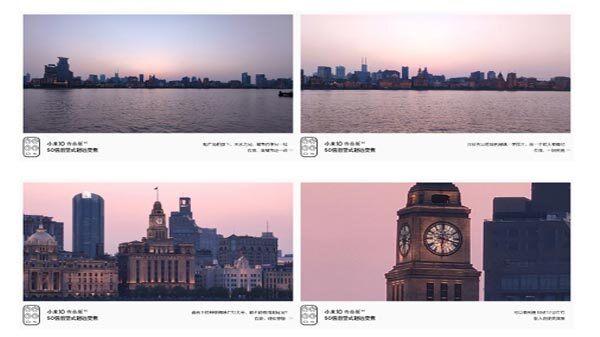 Xiaomi Mi 10 Youth Edition Camera Samples Revealed Ahead Of Launch