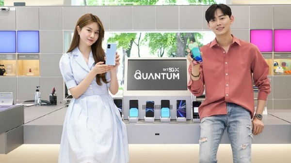 Samsung Galaxy A Quantum Features QRNG Chipset
