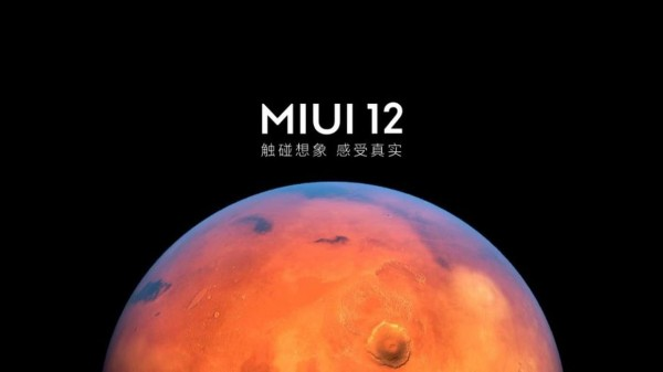 Xiaomi MIUI 12 Rolling Out Today: What To Expect