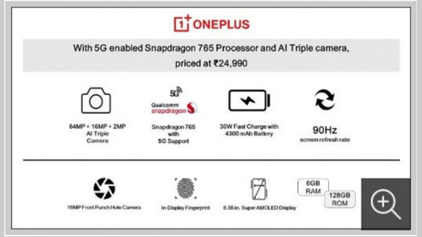 More OnePlus Z specification leak, could launch on July 10