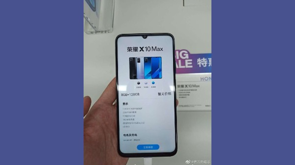 Honor 10X Max 5G Live Image, Price Tag Surface Online
