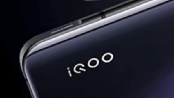 iQOO Announces 120W Fast-Charging Technology