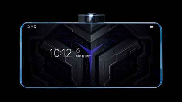 Lenovo Legion Gaming Phone To Launch On July 22