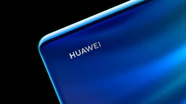 New Huawei Smartphone Specifications Leaked: Which One Is This?