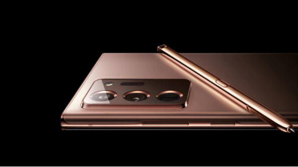 Samsung Accidentally Leaks The Mystic Bronze Galaxy Note20 Ultra