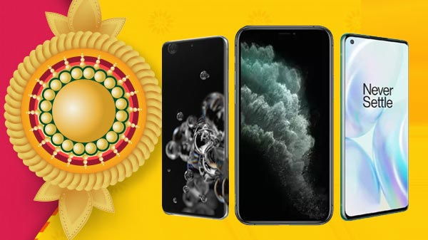 Raksha Bandhan Gifts Idea: Best Premium Smartphones To Present Your Sister