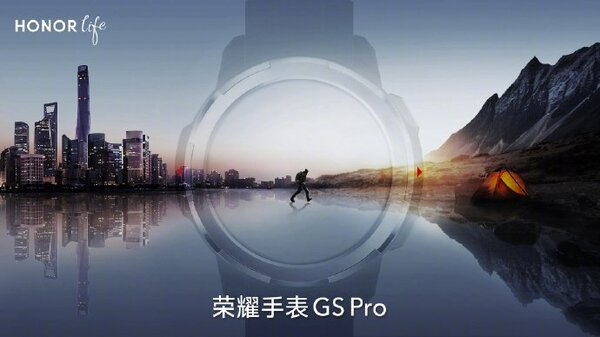 Honor Watch GS Pro Teased To Debut Soon