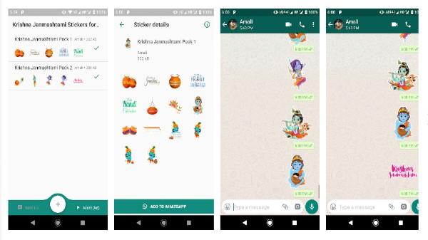 How To Send Krishna Janmashtami Stickers On WhatsApp