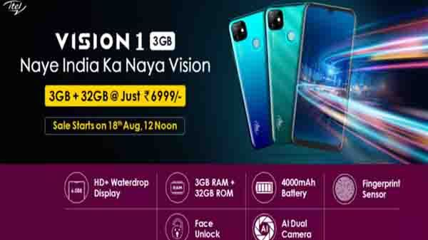 Itel Launches Vision 1 Smartphone With 3GB Variant