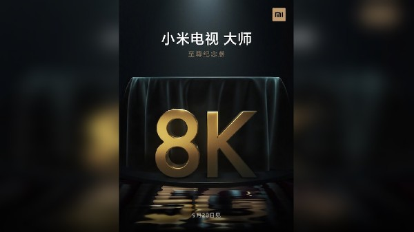 Xiaomi Mi 8K TV With 5G Connectivity Launching Soon