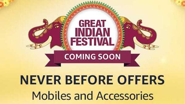 Amazon Great Indian Festival 2020: Sale Dates And Details