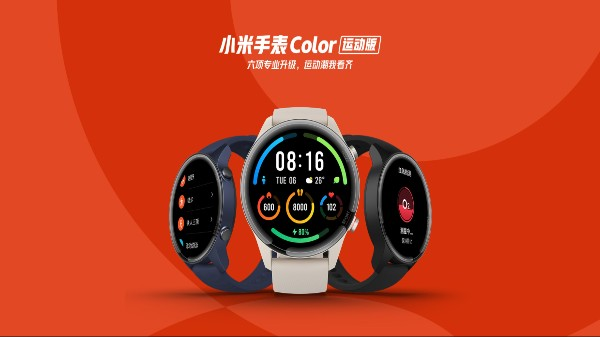 Xiaomi Mi Watch Color Sports Edition Debuts With 117 Sports Modes