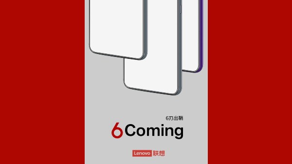 New Lenovo Smartphones Teased With '6 Coming' Tagline