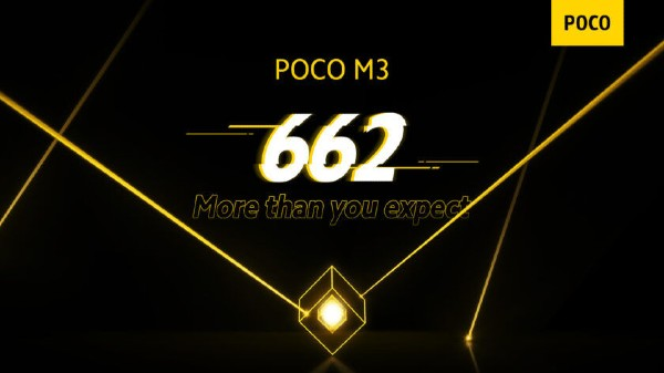 Poco M3 Officially Teased Ahead Of Launch