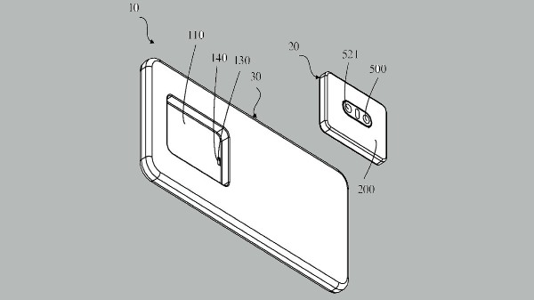 Oppo's New Patent Reveals Removeable Camera On Smartphone