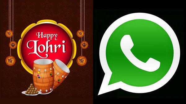 Happy Lohri 2021: How to Create and Send Lohri WhatsApp Stickers