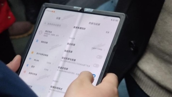 Xiaomi Foldable Phone With MIUI 12 Spotted On Leaked Photos