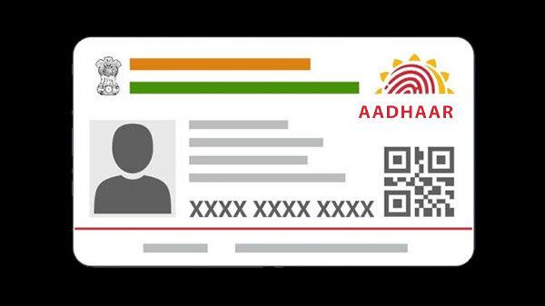 How To Retrieve Your Lost Aadhaar Card In Few Seconds