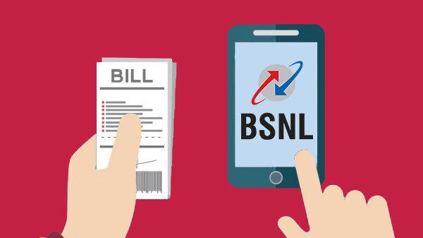 BSNL Duplicate Bill: How to Get BSNL Duplicate Bill
