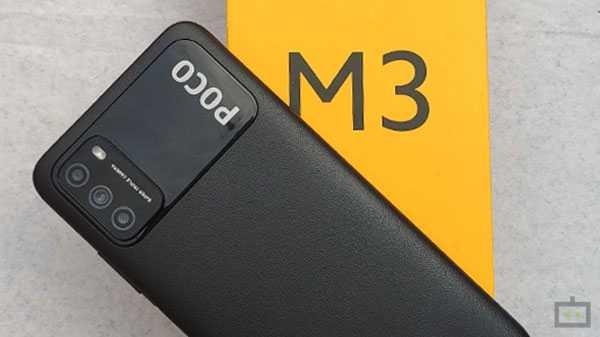 Poco M3 With Snapdragon 662 Goes On Sale Via Flipkart