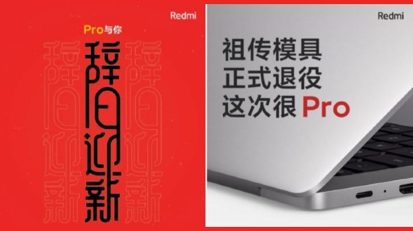 RedmiBook Pro With 11th Gen Intel H35-Series Processors In Offing
