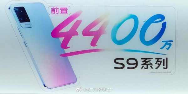 Vivo S9 Series Features Revealed Via Leaked Poster