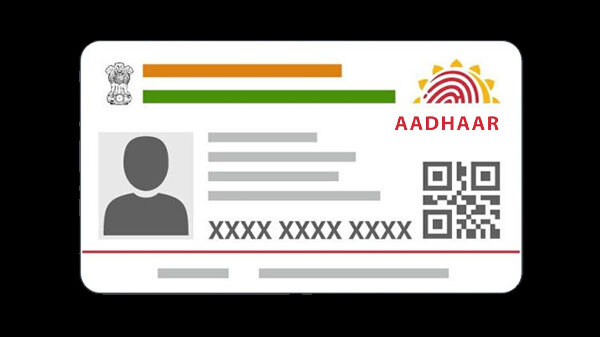 How To Retrieve Your Lost Aadhaar Card In Few Seconds