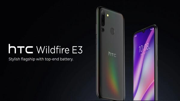 HTC Wildfire E3 With Helio P22 Chipset, Quad Cameras Announced