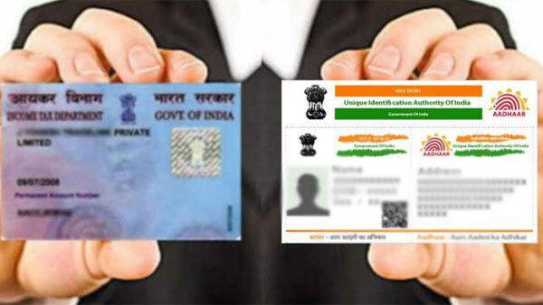 How To Link PAN Card Number With Aadhaar Card Via SMS