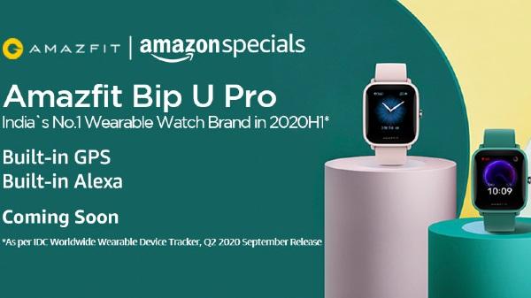 Amazfit BIP U Pro All Set To Launch In India