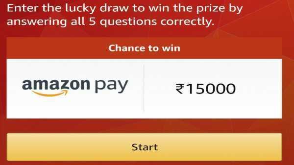 Amazon Quiz Contest Answers For April 17, 2021