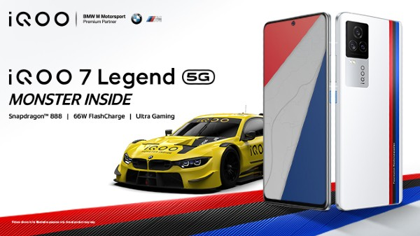 iQOO 7 5G, iQOO 7 Legend 5G Officially Launched In India