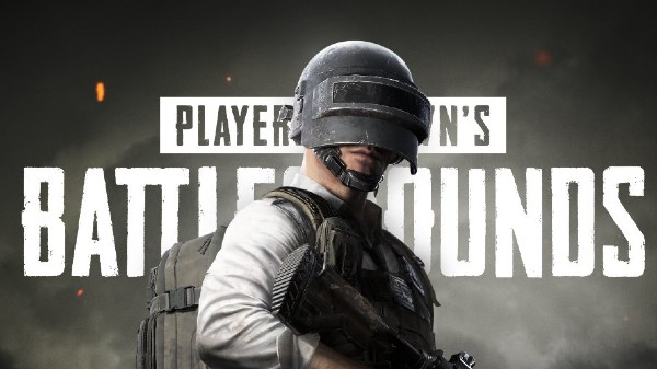 No More PUBG Lite For Gamers