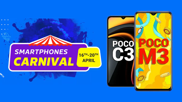Flipkart Mobile Canvas Sale: Discount Offers On Poco Smartphones