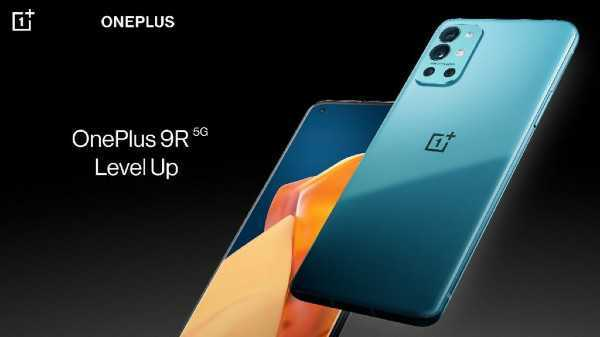 OnePlus 9R 5G Launch Offers, Dominate 2.0 Tournament Details Out