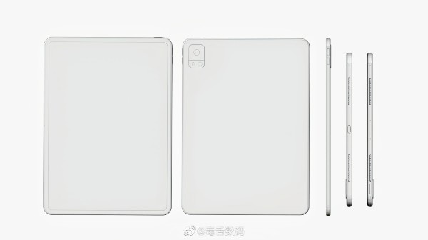 Vivo Tablet's Leaked Image Reveals Notch-Less Display
