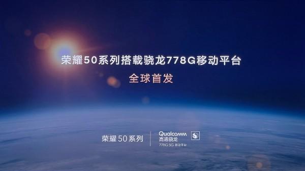 Honor 50 Smartphones Launching On June 16