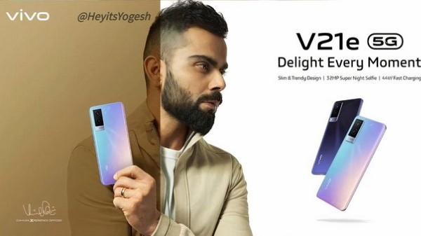 Vivo V21e 5G Design, Color Options Leak