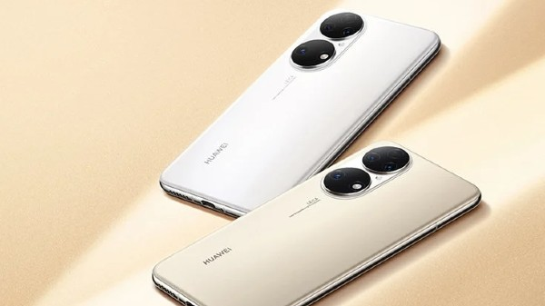 Huawei P50 Pro, Huawei P50 Unveiled: All You Need To Know