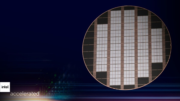 Intel To Achieve Process Performance Leadership By 2025