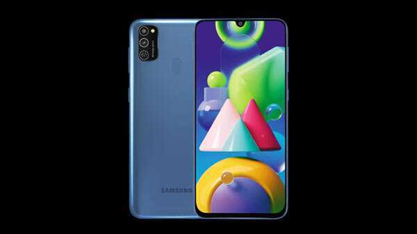 Samsung Galaxy M21 (2021) India Launch Tipped For July 21