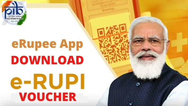 What Makes e-RUPI Different From Other Payment Platforms? Steps To Download, Use e-RUPI