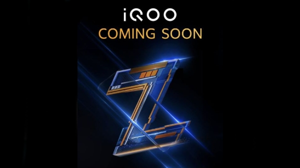 iQOO Z5 India Launch Confirmed: Will Be An Amazon Exclusive