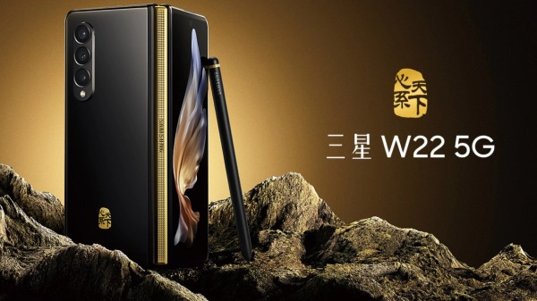 Samsung W22 5G Goes Official