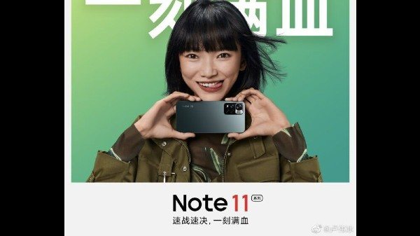 Redmi Note 11 Pro, Note 11 Pro+ Confirmed To Get 108MP Camera: Other Features To Check Out