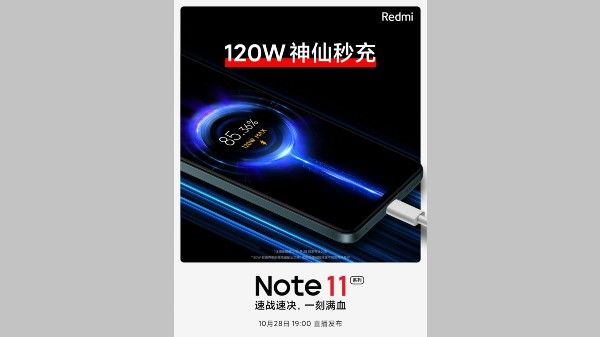 Redmi Note 11 Pro+ Teased With 120W Fast Charging Support; New Premium Mid-Range In Offing?