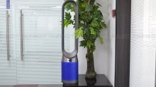 Dyson Pure Cool Tower air purifier review