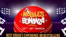 Flipkart Mobiles Bonanza Intrigue (25th to 28th March)